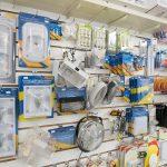 Parts shop wall